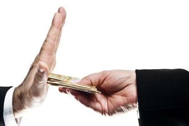 Запобігання та протидія корупції